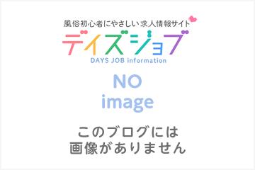 このブログ記事には画像が使用されていません