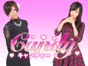 「Candy」0.00mmを超えた快感